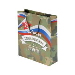 """Подарочный пакет на 23 февраля """"С днём защитника отечества"""""""