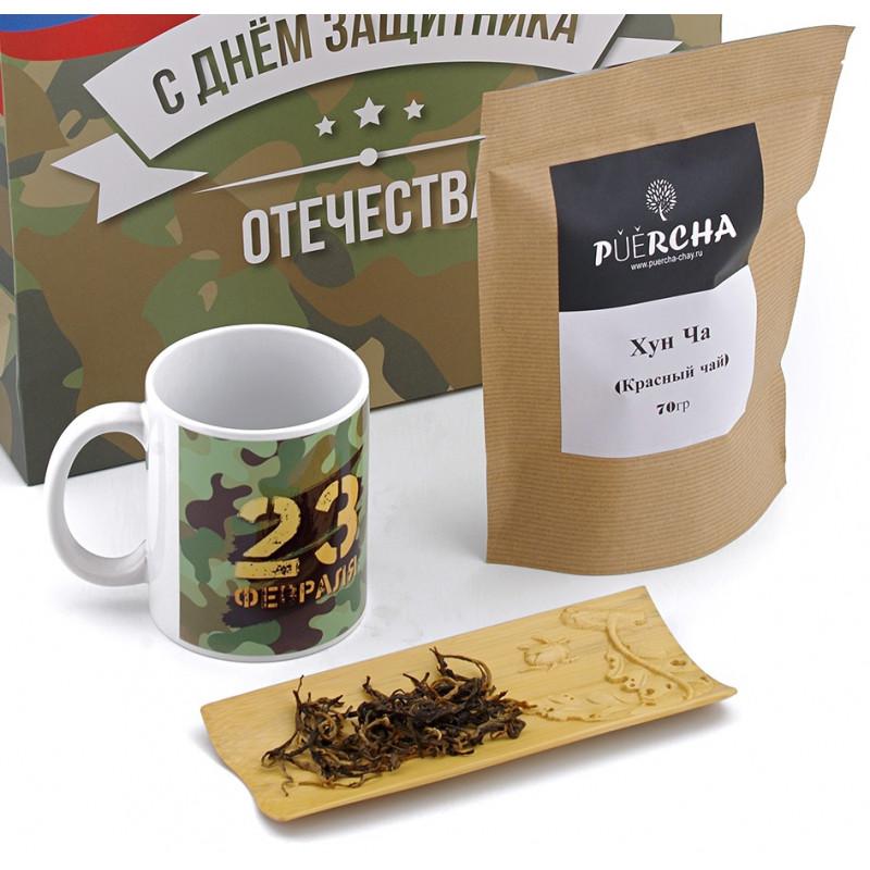 """Подарочный набор для мужчины на 23 февраля """"Чайный набор"""" (кружка + чай + подарочный пакет)"""