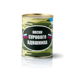 """Носки в банке """"Сурового ВДВшника"""" оптом"""