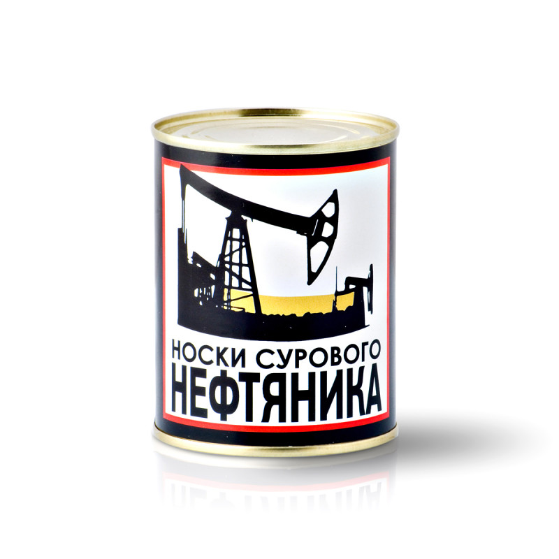 "Носки в банке ""Сурового нефтяника"" оптом"